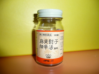 P1000693.JPG