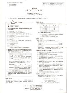 scn0001.JPG